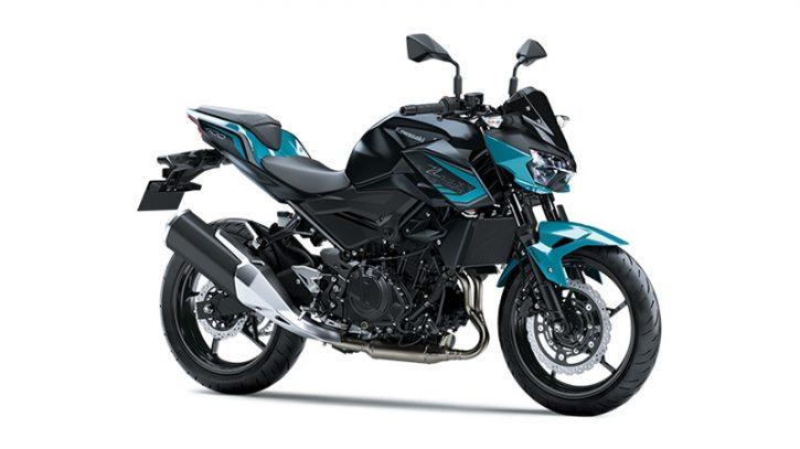 2021 Kawasaki Z400